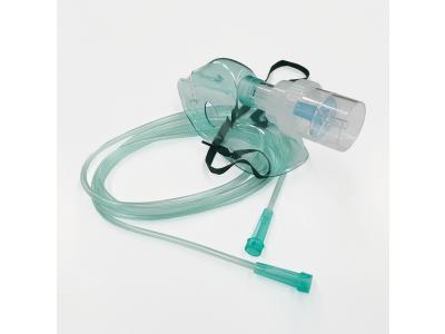Kyslíková maska s nebulizátorem a drénem